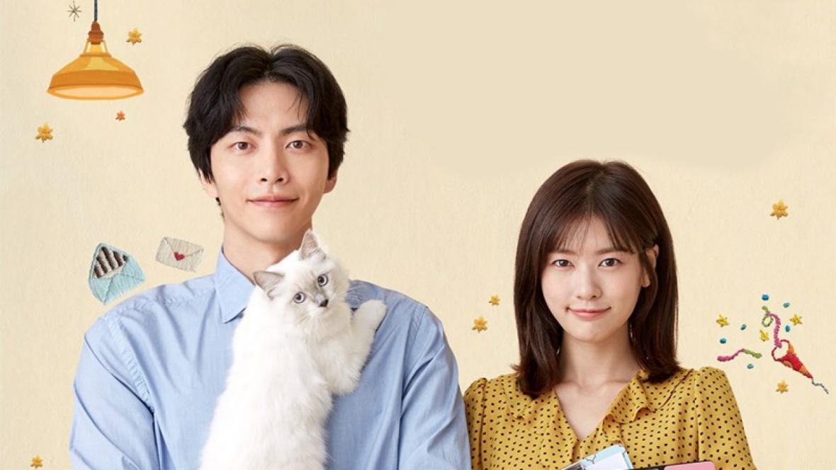10 Dramas para assistir na Netflix  - Porque Esta é a Minha Primeira Vida
