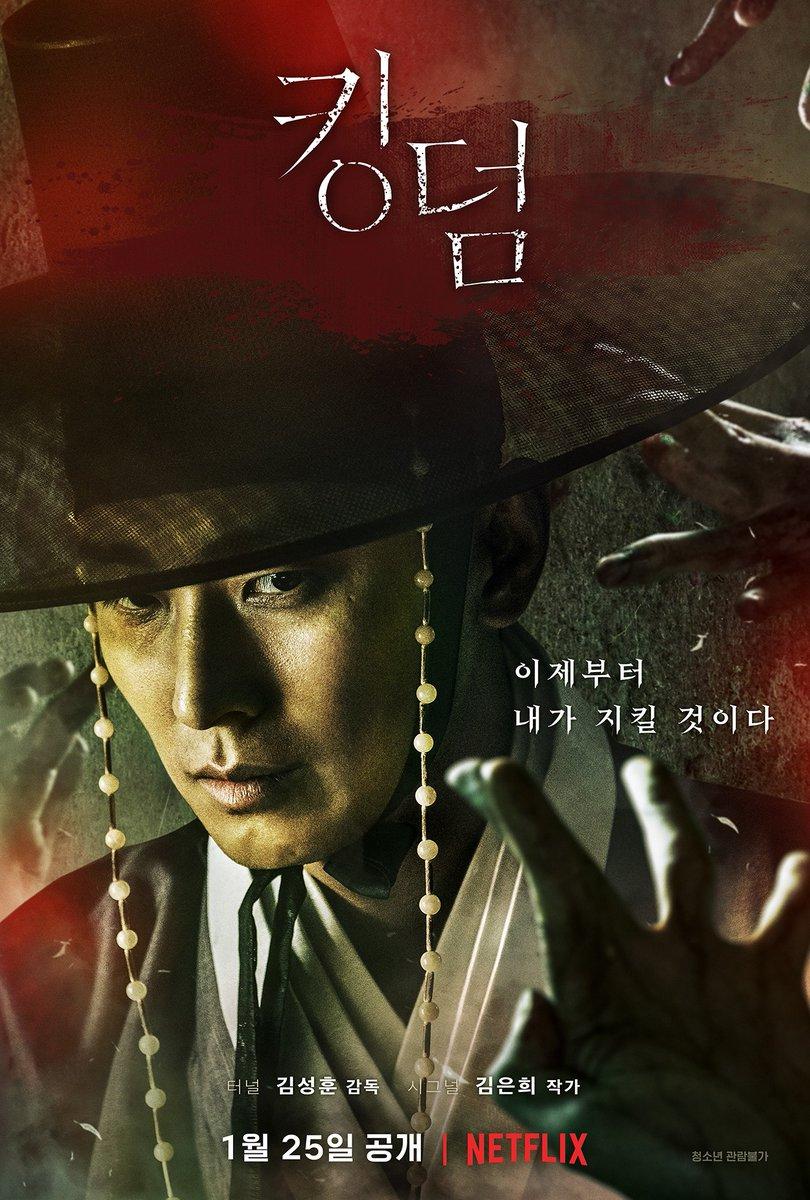 Joo Ji Hoon as Lee Chang in Kingdom