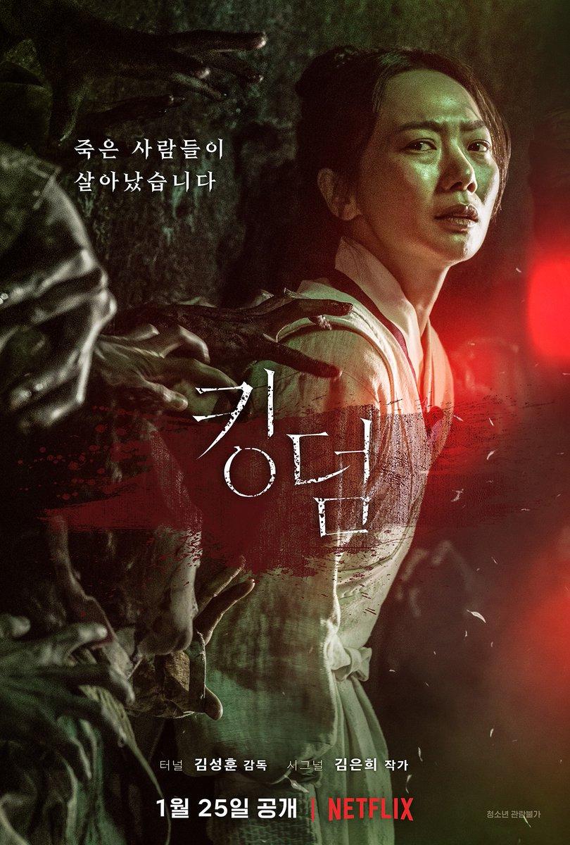 Bae Doona como Seo Bi em Kingdom
