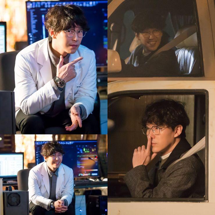 Uhm Ki Joon como Hong Baek Gyun em I'm Not A Robot k-drama viki