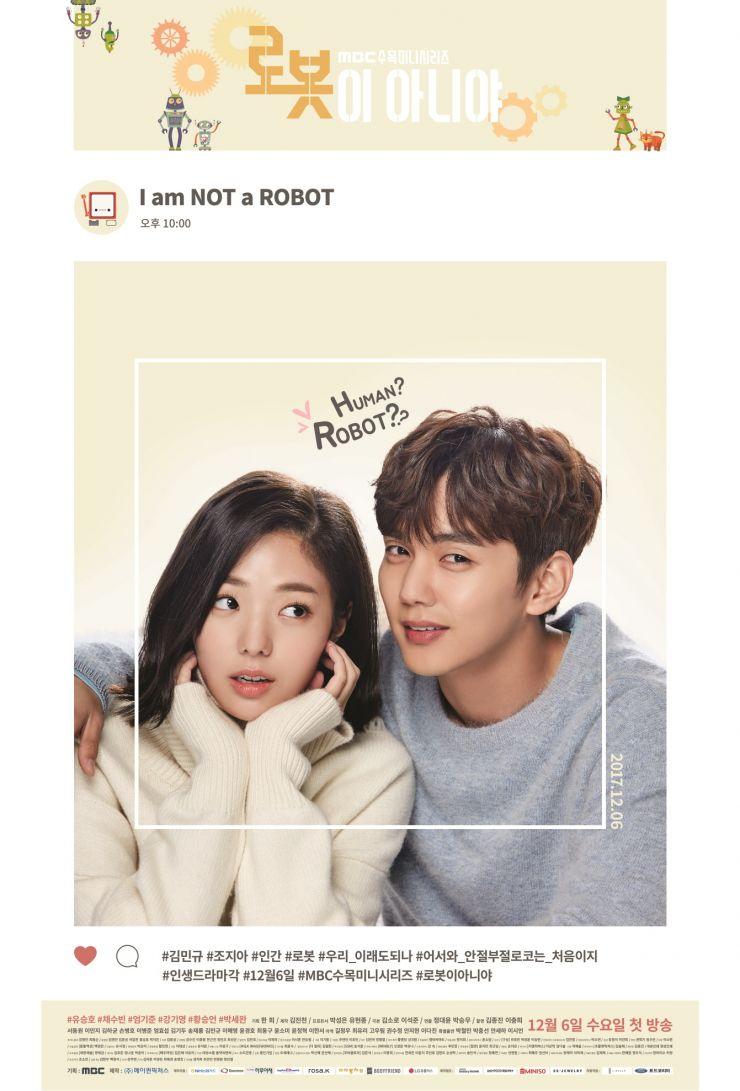 poster oficial de I'm Not A Robot k-drama viki