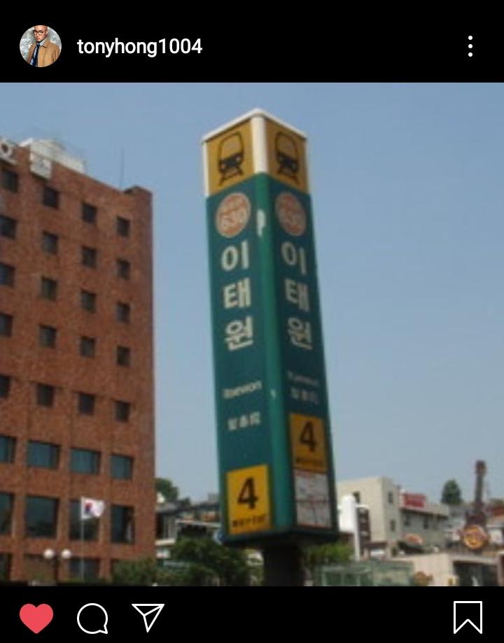 tony hong calls lgbtq itaewon