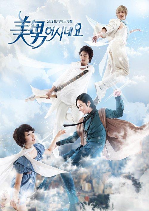 6 dramas clássicos que você precisa ver! (PT.1)