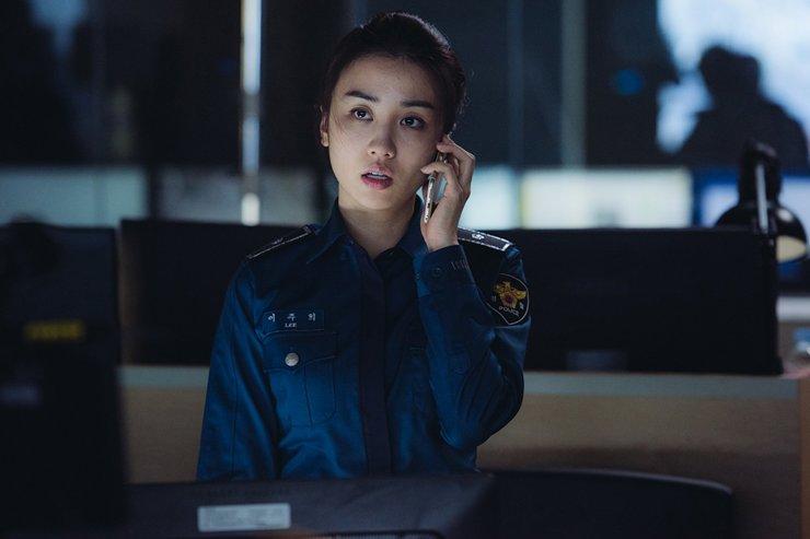 Park Ha Sun no filme Midnight Runners