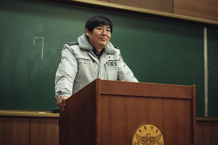 Sung Dong Il no filme Midnight Runners