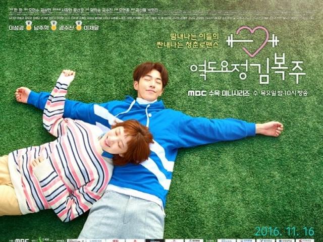 K-drama Viki - A Fada do Levantamento de Peso, Kim Bok Joo - Resenha k-dramas e viki
