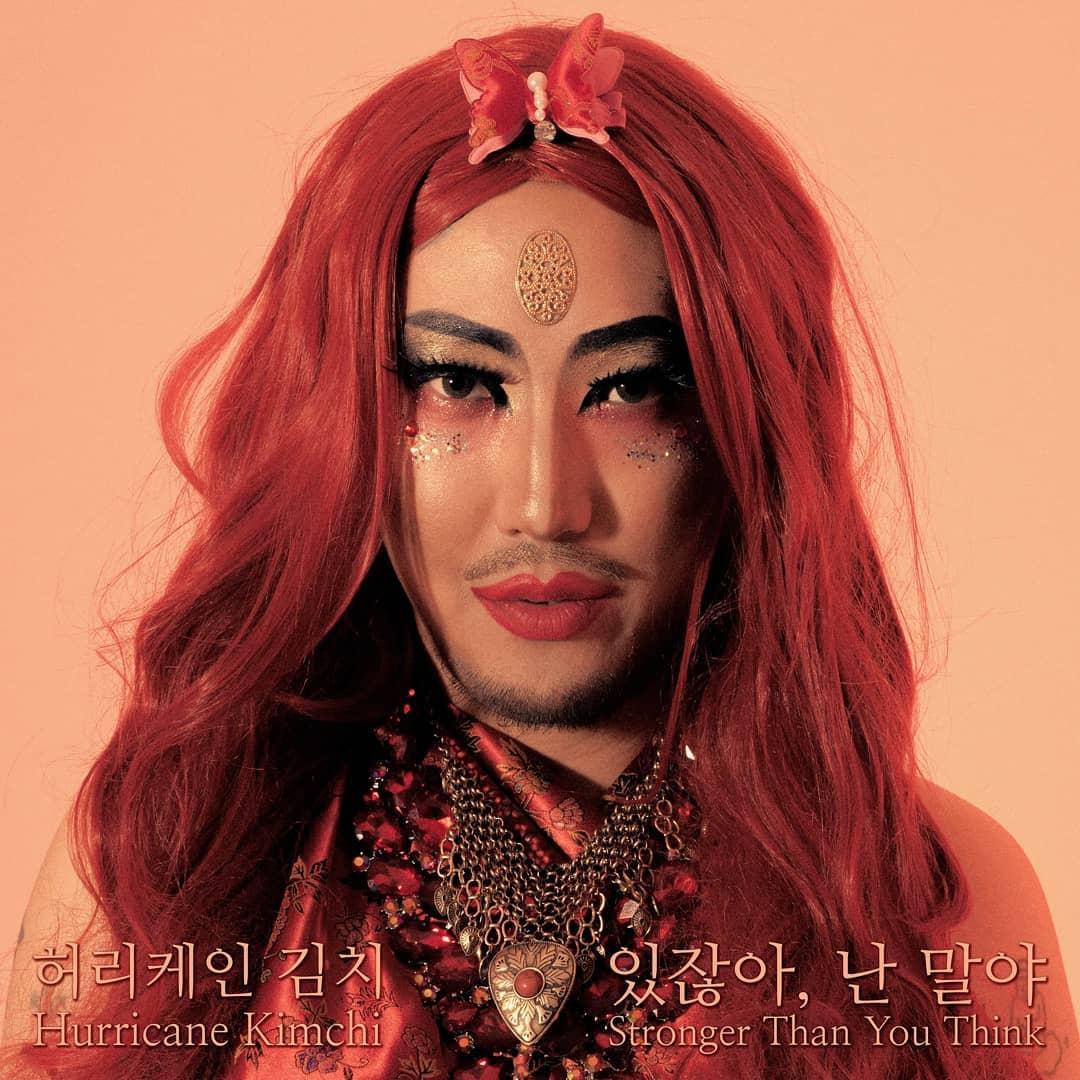 representatividade lgbtqia+ hurricane kimchi