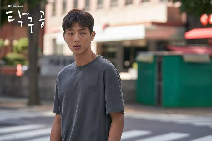 Tudo o que você precisa saber sobre o ator JiSoo!