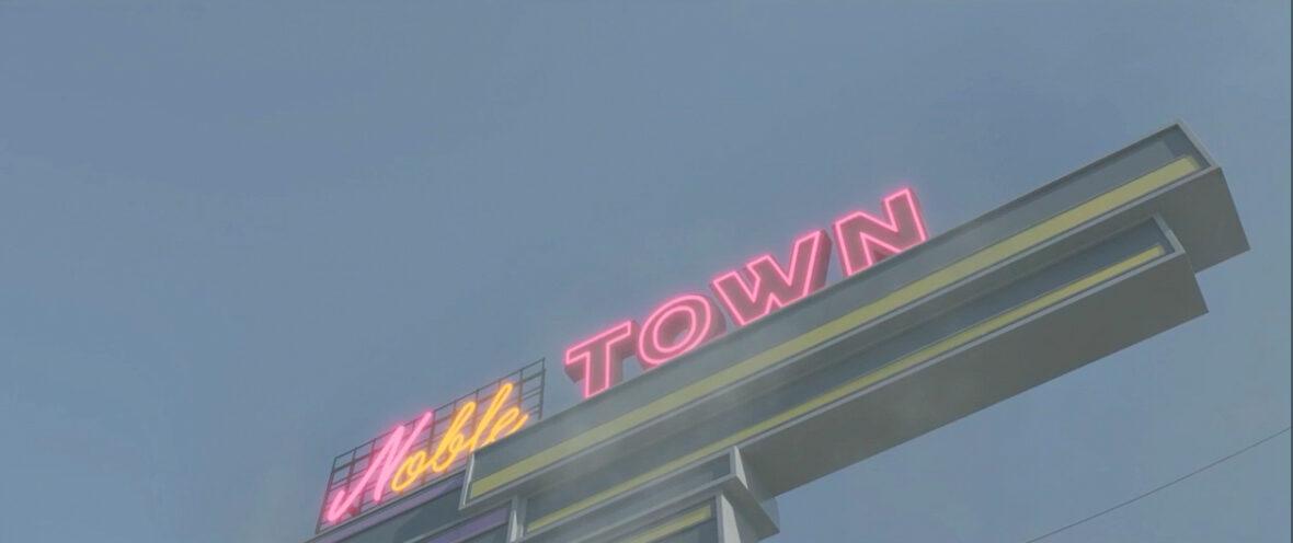 Joan's Galaxy N Town
