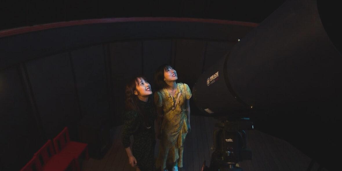Joan's Galaxy observatório