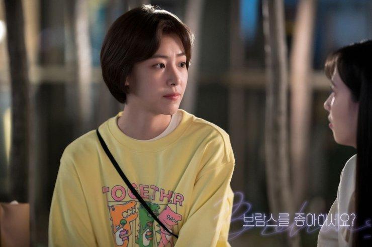 Bae Da Bin como Kang Min Sung em Do You Like Brahms?