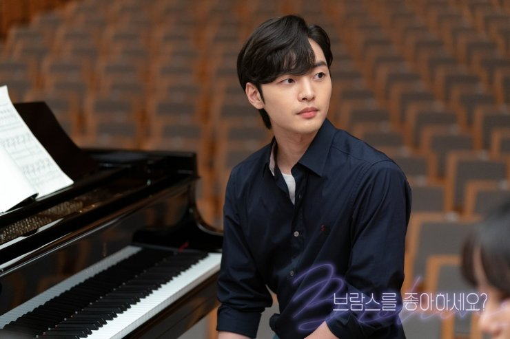 Kim Min Jae como Park Joon Young em Do You Like Brahms?