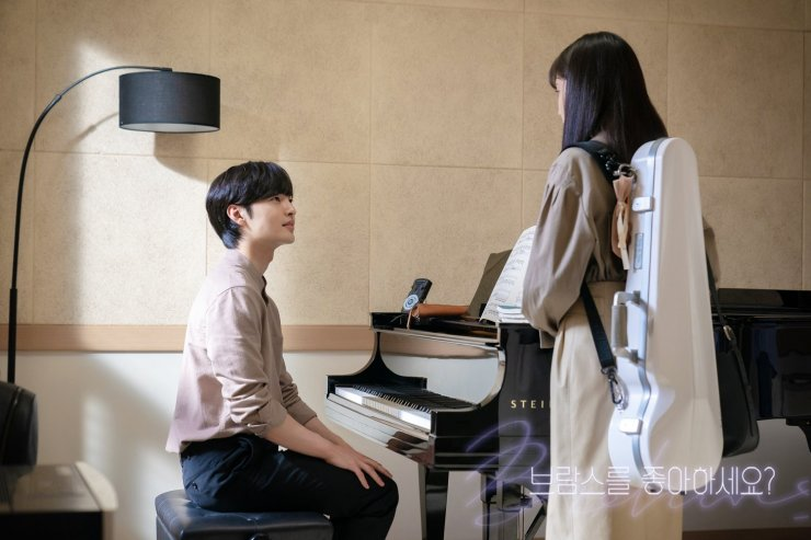 Kim Min Jae e Park Eun Bin em Do You Like Brahms?