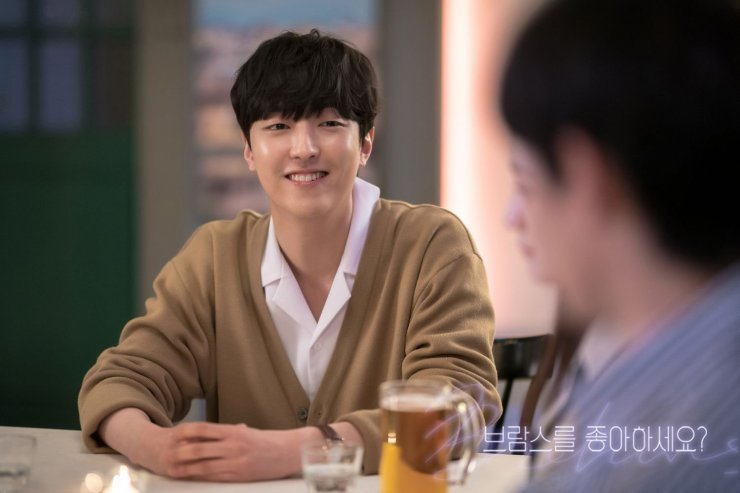 Lee Yoo Jin como Yoon Dong Yoon em Do You Like Brahms?