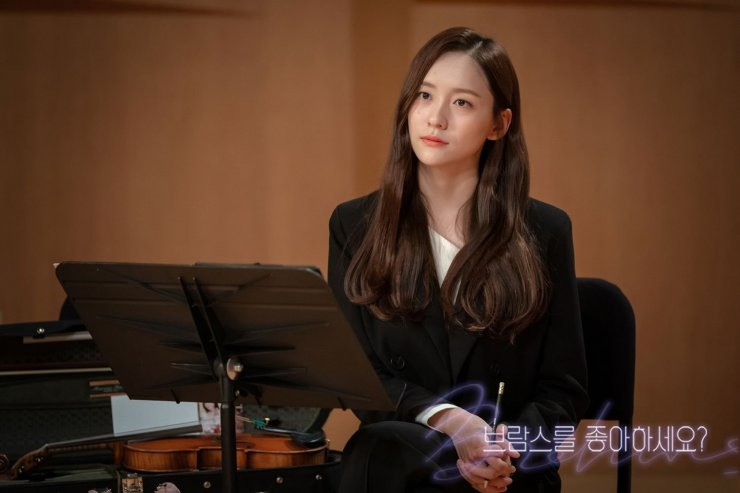 Park Ji Hyun como Lee Jung Kyung em Do You Like Brahms?