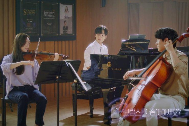 Parl Ji Hyun, Kim Min Jae e Kim Sung Chul em Do You Like Brahms?